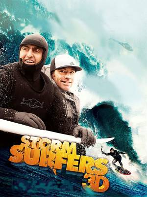 موج سواری در طوفان