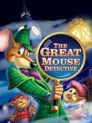 کاراگاه موش زبل