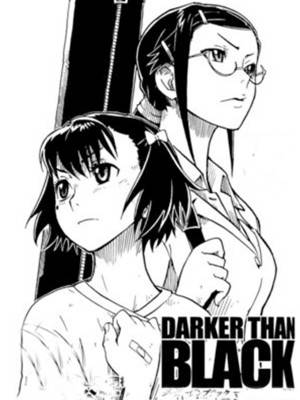 تاریکتر از سیاهی - فصل 1 قسمت 22