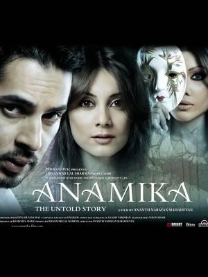 آنامیکا