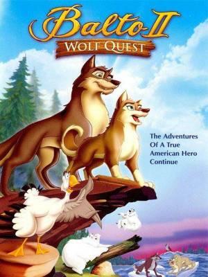 در جستجوی گرگ ها