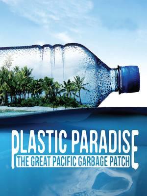 بهشت پلاستیک