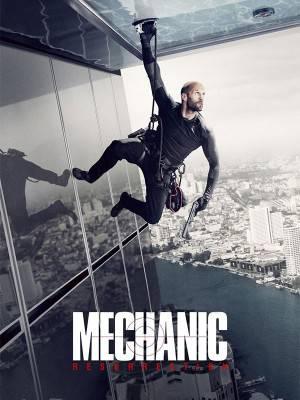 مکانیک: رستاخیز
