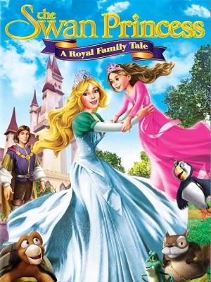 پرنسس قوها: خانواده سلطنتی