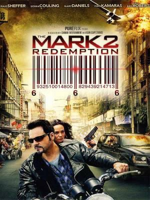مارک 2: رهایی
