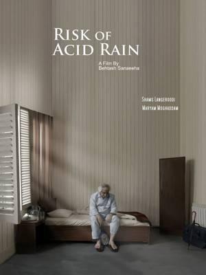 احتمال باران اسیدی