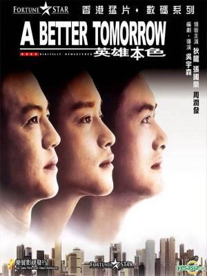 فردای بهتر 1