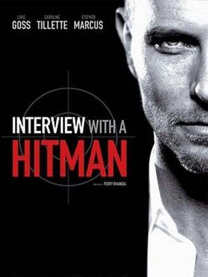 مصاحبه با هیتمن