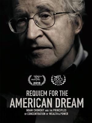 مرثیه ای برای رویای آمریکایی