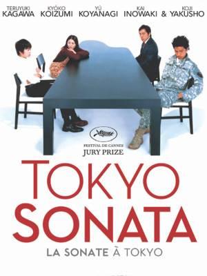 سونات توکیو