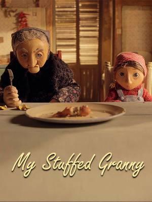 مادربزرگ شکم پر من