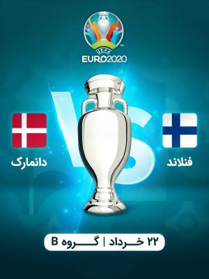فنلاند : دانمارک (یورو 2020)