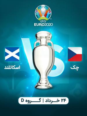 چک : اسکاتلند (یورو 2020)
