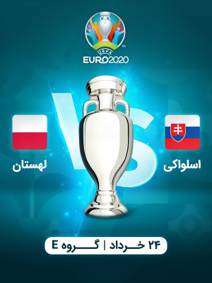 اسلواکی : لهستان (یورو 2020)