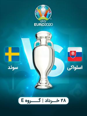 اسلواکی : سوئد (یورو 2020)