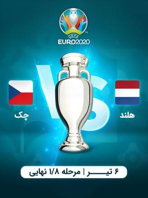 هلند : چک (یورو 2020)