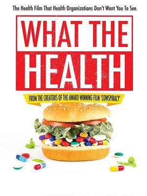 سلامتی چیست؟