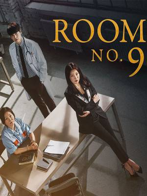 اتاق شماره 9