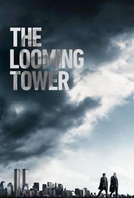برج بلند