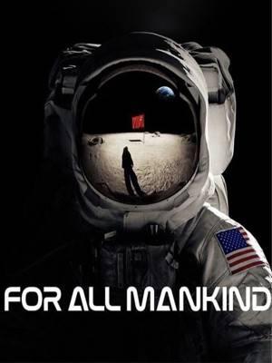 برای تمام بشریت