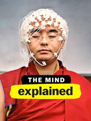 ذهن، تشریح شده