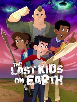 آخرین بچه های زمین