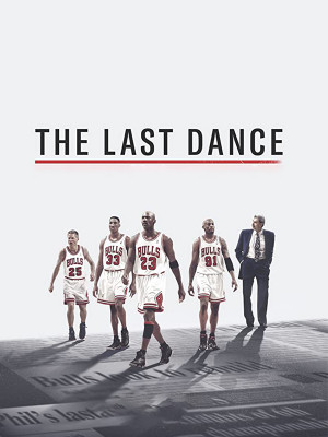 آخرین رقص