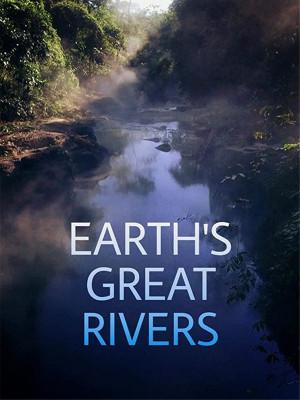 رودهای بزرگ زمین