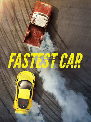 سریعترین ماشین