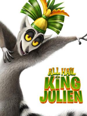 پادشاه جولین