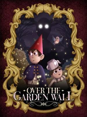 آن طرف دیوار باغ