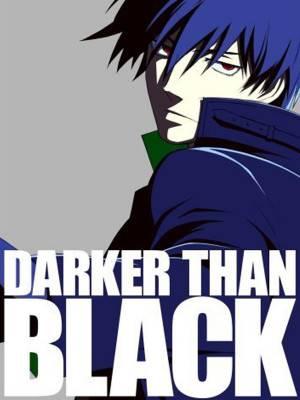 تاریکتر از سیاهی