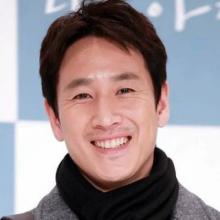 لی سون کیون - Lee Sun kyun