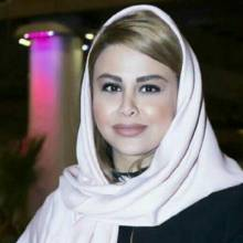 یاسمینا باهر - Yasmina Baher